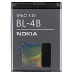Μπαταρία original  Nokia BL-4B