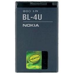 Μπαταρία original  Nokia BL-4U