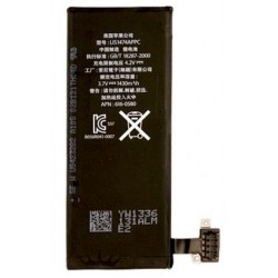 Μπαταρία I-phone 4s