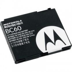 Μπαταρία original  Motorola BC60