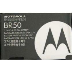 Μπαταρία original  Motorola BR50